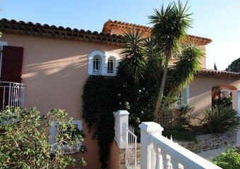 Vente Maison 6 pièces 230m² st aygulf - Photo 1