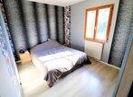 Vente Maison 5 pièces 95m² genlis - Photo 6