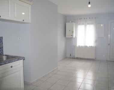 Location Appartement 1 pièce 34m² Genlis (21110) - photo