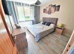 Vente Maison 4 pièces 80m² chevigny st sauveur - Photo 6