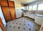 Vente Maison 4 pièces 93m² auxonne - Photo 3