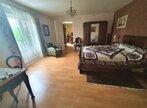 Vente Maison 5 pièces 115m² pontailler sur saone - Photo 5