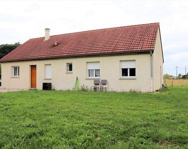 Vente Maison 5 pièces 107m² genlis - photo
