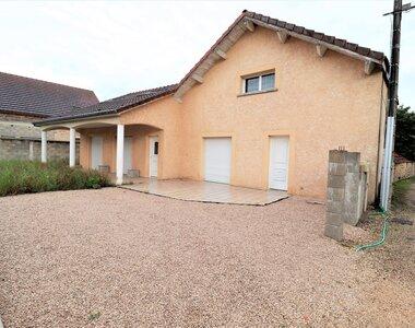 Vente Maison 7 pièces 159m² genlis - photo