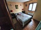 Vente Maison 3 pièces 45m² pontailler sur saone - Photo 4