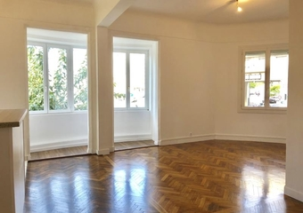 Vente Appartement 3 pièces 75m² Toulon (83000) - Photo 1