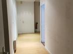 Location Bureaux 84m² La Garde (83130) - Photo 5