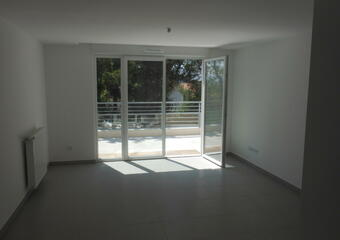 Location Appartement 2 pièces 44m² La Garde (83130) - Photo 1