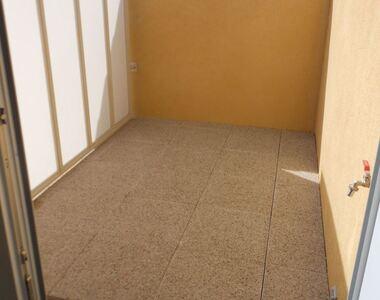 Location Appartement 2 pièces 51m² La Garde (83130) - photo