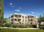 Vente Appartement 2 pièces 40m² Pierrefeu-du-Var (83390) - Photo 2