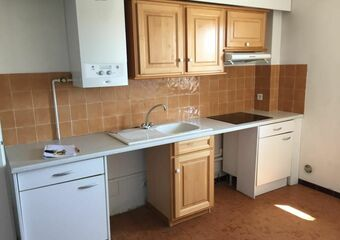 Renting Apartment 4 rooms 86m² La Garde (83130) - Photo 1