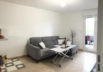 Vente Appartement 2 pièces 35m² La garde - Photo 1