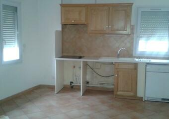 Renting Apartment 2 rooms 34m² La Garde (83130) - photo