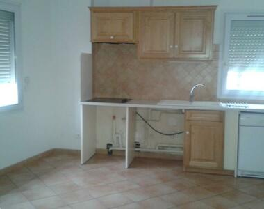 Renting Apartment 2 rooms 34m² La Garde (83130) - photo