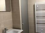 Location Appartement 2 pièces 41m² Carqueiranne (83320) - Photo 7