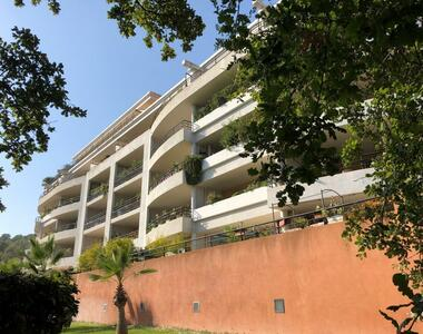 Location Appartement 3 pièces 68m² La Garde (83130) - photo