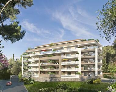 Location Appartement 2 pièces 49m² La Garde (83130) - photo