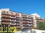 Location Garage La Garde (83130) - Photo 1