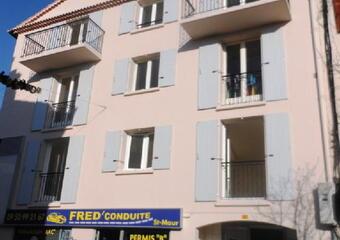 Location Appartement 1 pièce 30m² La Garde (83130) - photo