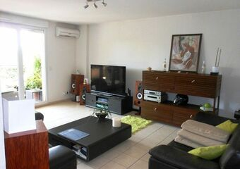 Location Appartement 3 pièces 69m² La Garde (83130) - Photo 1
