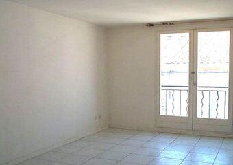 Renting Apartment 1 room 30m² La Garde (83130) - Photo 1