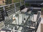 Location Appartement 2 pièces 45m² La Garde (83130) - Photo 4