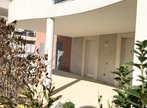 Vente Appartement 3 pièces 72m² Hyeres - Photo 1