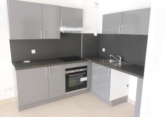 Location Appartement 3 pièces 74m² Le Pradet (83220) - photo
