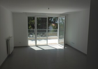 Renting Apartment 2 rooms 44m² La Garde (83130) - Photo 1