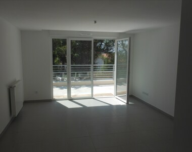 Location Appartement 2 pièces 44m² La Garde (83130) - photo
