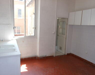 Renting Apartment 2 rooms 43m² Toulon (83000) - photo