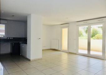 Vente Appartement 3 pièces 70m² La garde - photo