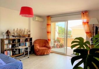 Vente Appartement 2 pièces 53m² La garde - Photo 1