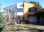 Vente Maison 110m² Ceyrat (63122) - Photo 1