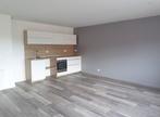 Location Appartement 45m² Ceyrat (63122) - Photo 1