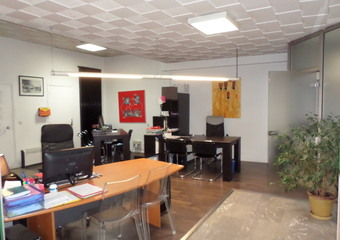 Location Bureaux 95m² Ceyrat (63122) - photo