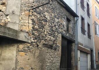 Vente Maison 2 pièces 94m² Les Martres-de-Veyre (63730) - photo
