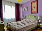 Vente Appartement 4 pièces 89m² orleans - Photo 4