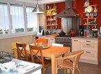 Vente Appartement 5 pièces 84m² orleans - Photo 3