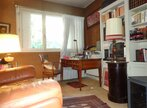 Vente Appartement 4 pièces 100m² orleans - Photo 10
