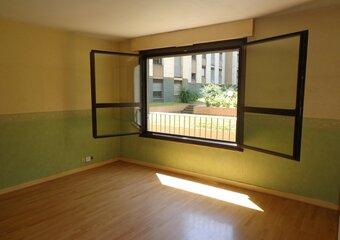 Vente Appartement 2 pièces 42m² orleans - Photo 1