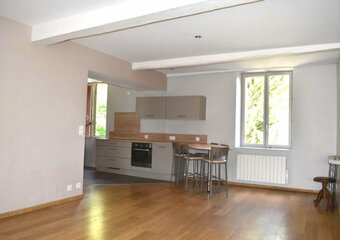 Vente Appartement 4 pièces 85m² orleans - Photo 1