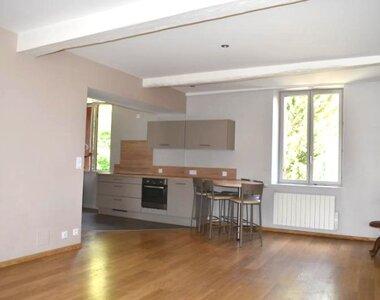 Vente Appartement 4 pièces 85m² orleans - photo