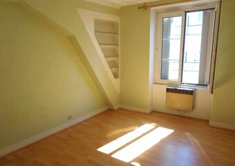 Vente Appartement 2 pièces 38m² orleans - photo