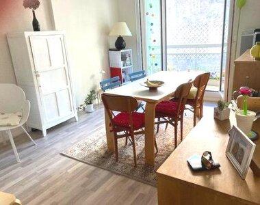 Vente Appartement 3 pièces 62m² orleans - photo