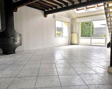 Vente Maison 5 pièces 150m² st jean de braye - photo