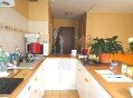 Vente Appartement 2 pièces 46m² orleans - Photo 3