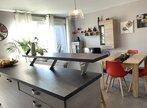 Vente Appartement 4 pièces 80m² st jean de la ruelle - Photo 2