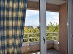 Vente Appartement 2 pièces 67m² orleans - Photo 4