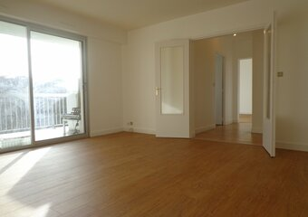Vente Appartement 2 pièces 62m² orleans - Photo 1